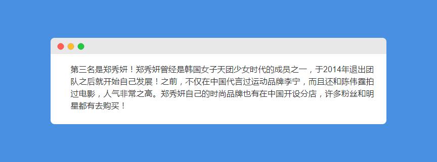 流水文2.0.png