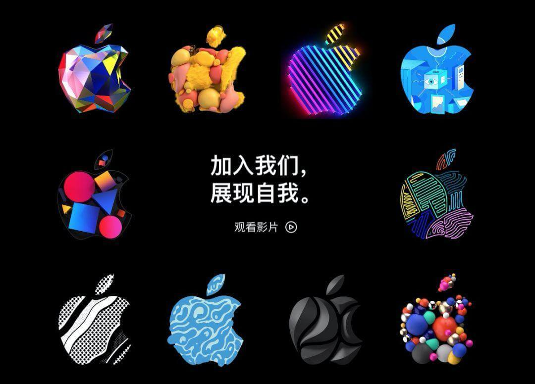 苹果最新招聘视频,看完想把133字文案全部背下来!