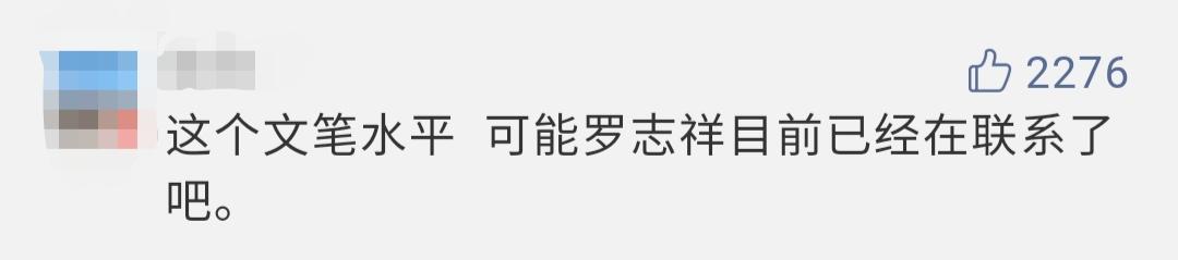 微博上亿阅读量,上海中环花苑业委会,为什么能爆红?