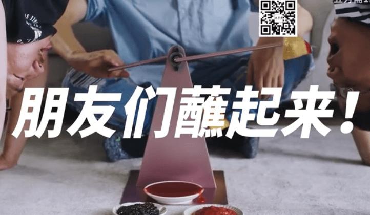 五芳斋粽子霸屏B站的背后,我们可以学到什么?