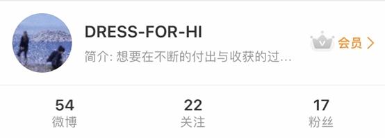 Zara陈列师的运营转行记:求职40天拿下4个8K+Offer!