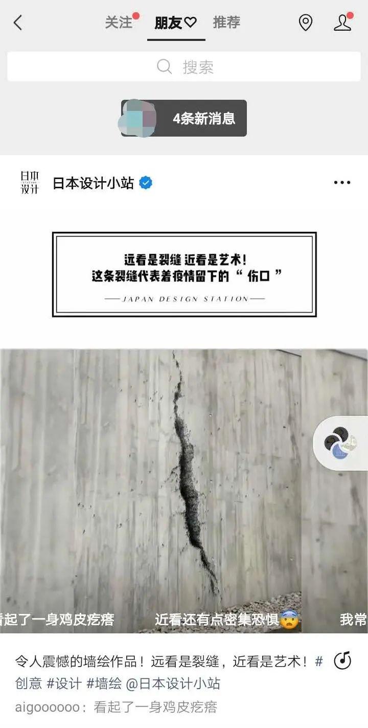 视频号发生地震级调整,这一次微信终于不克制了